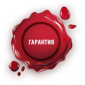 Sleek & Beautiful
